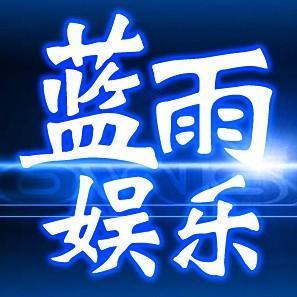 YY工会发展论:YY蓝雨工会的发展大计
