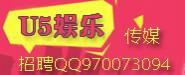 武汉世昌永益文化传媒有限公司