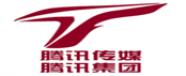 山东腾讯文化传媒有限公司