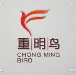 重明鸟室内设计在线培训教育