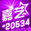 YY平台嘉艺文化传媒有限公司